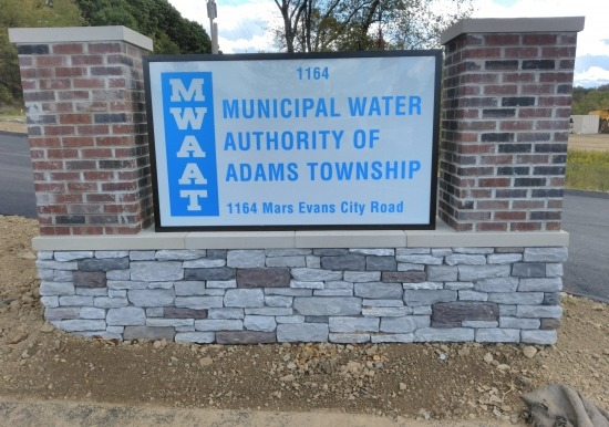 mwaat main sign